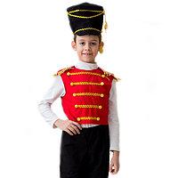 Карнавальный костюм 'Гусар', 5-7 лет, рост 122-134 см