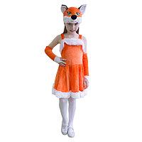 Карнавальный костюм 'Лисичка', сарафан, перчатки-митенки, шапочка-маска, рост 122-128 см