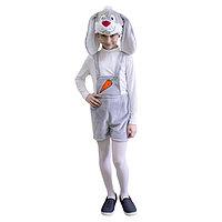 Карнавальный костюм 'Зайчик', комбинезон, маска-шапочка, рост 122-128 см