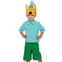 Карнавальный костюм 'Кот Компот', рубаха, бриджи, маска, р. 28-30, рост 104-110 см