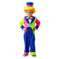 Карнавальный костюм 'Клоун в шляпе', 5-7 лет, рост 122-134 см