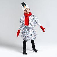 Карнавальный костюм 'Снеговик в варежках', куртка с рукавами, маска, шарф, р. 32, рост 116-128 см