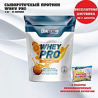 Протеин Whey Pro (100% Whey) 1 кг Вкусы: апельсин, баблгам, ваниль, клубника, кофе, черничный чизкейк, шоколад
