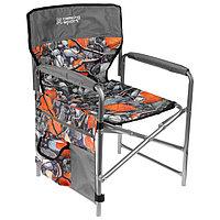 Кресло складное КС1, 49 х 49 х 72 см, кленовые листья (комплект из 2 шт.)