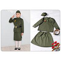 Карнавальный костюм 'Солдатка', гимнастёрка, юбка, ремень, пилотка, рост 104 см