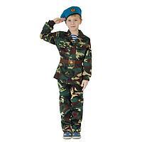 Карнавальный костюм 'ВДВ', китель с манишкой, брюки, берет, ремень, рост 110 см