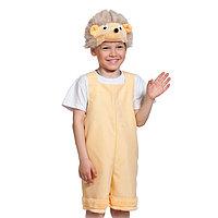 Карнавальный костюм 'Ёжик', плюш, полукомбинезон, маска, рост 92-122 см