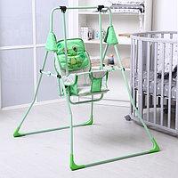 Качели детские напольные 'Лягушонок', зеленые