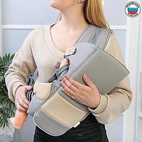 Рюкзак-кенгуру 'Дискавери', цвет серый, 5 положений, 2-15 кг