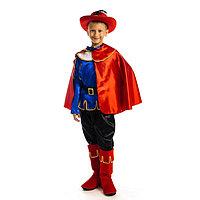 Детский карнавальный костюм 'Кот в сапогах', р. 28, рост 110 см