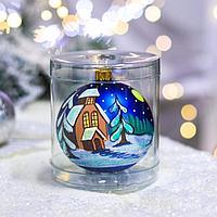 Ёлочная игрушка Шар 'Новогодняя ночь', 10 см, стекло, ручная роспись