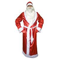 Карнавальный костюм 'Дед Мороз', атлас, халат, пояс, шапка, борода, варежки, р-р 52-54, рост 180 см