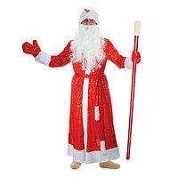 Карнавальный костюм Деда Мороза 'Золотые снежинки', шуба, пояс, шапка, варежки, борода, р-р 52-54, рост