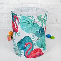 Корзина для хранения игрушек 'Фламинго' 35x35x45 см
