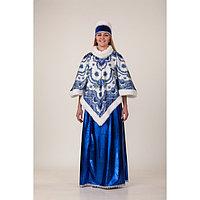 Карнавальный костюм 'Масленица синяя', накидка, головной убор, р. 48-50