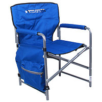 Кресло складное КС1, 49 х 49 х 72 см, цвет синий (комплект из 2 шт.)