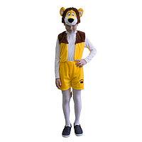 Детский карнавальный костюм 'Львёнок', плюш, 3 предмета, рост 122-128 см