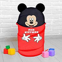 Корзина для игрушек 'Мои игрушки' Микки Маус и его друзья с ручками и крышкой