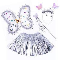 Карнавальный набор 'Бабочка', юбка, крылья, ободок, жезл, цвет серебряный
