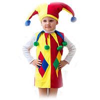 Карнавальный костюм 'Арлекин', шапка, безрукавка, 5-7 лет, рост 122-134 см