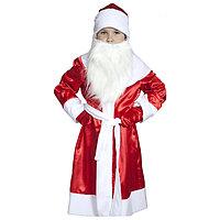 Карнавальный костюм 'Дед Мороз', детский, рост 122-134 см