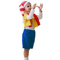 Карнавальный костюм 'Буратино', 5-7 лет, колпак, курточка, шарфик, бриджи, рост 122-134 см