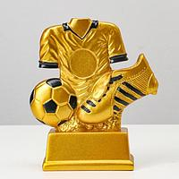 Статуэтка 'Футбольная форма'14*4*12см