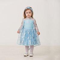 Карнавальный костюм 'Принцесса Эльза', текстиль, размер 28, рост 98 см
