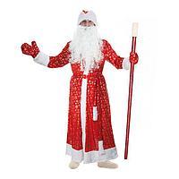 Карнавальный костюм 'Дедушка Мороз', шуба с кудрявым мехом, шапка, варежки, борода, р-р 48-50, рост 185 см