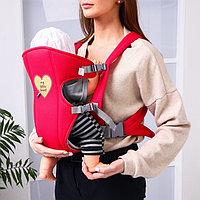 Рюкзак-кенгуру для малыша 'Моё сердечко', от 3 до 10 кг