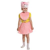 Карнавальный костюм 'Кошечка розовая', плюш лайт, рост 92-116 см