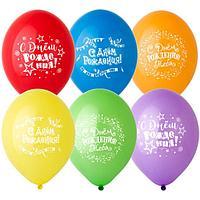 Шар латексный 14' 'С днём рождения! Конфетти, флажки', пастель, 2-сторонний, набор 50 шт., МИКС