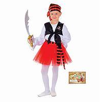 Карнавальный костюм 'Пиратка', р. 30, рост 116 см
