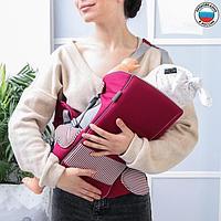 Рюкзак-кенгуру 'Дискавери', цвет бордо, 5 положений, 2-15 кг