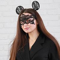 Карнавальный костюм 'Цвет настроения чёрный', ободок, ушки, маска, термопринт
