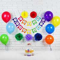 Воздушные шары в наборе с комплектующими, 17 предметов