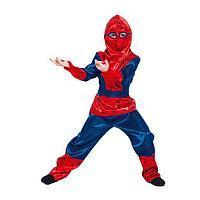 Детский карнавальный костюм 'Синий паучок', р-р 32, рост 122-128 см