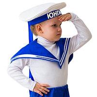 Карнавальный костюм 'Моряк', бескозырка, воротник, 5-7 лет