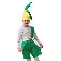 Карнавальный костюм 'Лучок', шапка, комбинезон, 5-7 лет, рост 122-134 см