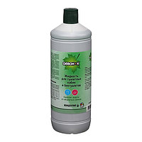Жидкость для биотуалета нижнего бака, 1 л, 'Девон-К', концентрат