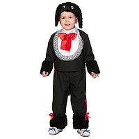 Карнавальный костюм 'Пудель Артемон', рубаха, бриджи, маска, рост 98-128 см