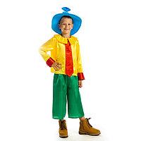 Карнавальный костюм 'Незнайка', рубашка, брюки, колпак, р-р 34, рост 134 см, 7-9 лет