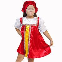 Карнавальный костюм 'Плясовой', цвет красный, 5-7 лет, рост 122-134 2355