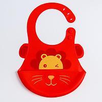Нагрудник детский силиконовый 'Лёвушка', цвет красный