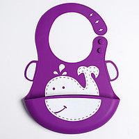 Нагрудник детский силиконовый 'Китёнок', цвет фиолетовый