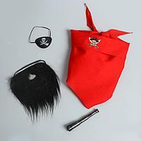 Карнавальный костюм 'Чёрная борода', бандана, подзорная труба, наглазник, борода