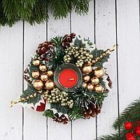Подсвечник на одну свечу 'Гранд' с золотыми ягодами и шишками (со свечой) 17 см