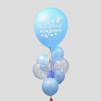 Фонтан из шаров 'С днем рождения', гирлянда, наклейки, конфетти, 16 предметов в наборе