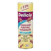 Средство для борьбы с муравьями DELICIA, порошок, 375 г