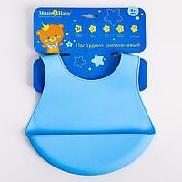 Нагрудник детский силиконовый с карманом 'Мишка принц'